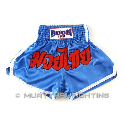 New-Boon-Muay-Thai-Boxing-Classic-Trim-Shorts-MT03