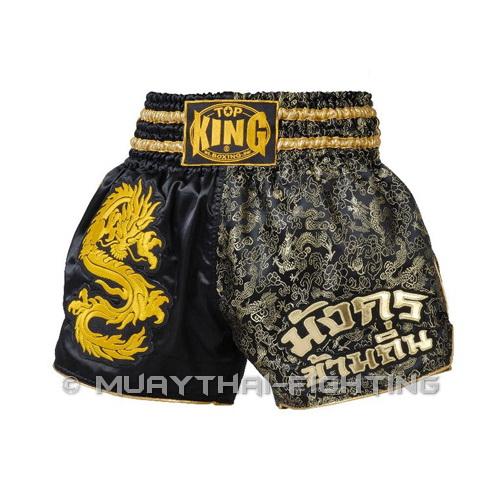 Buy Mma Clothing Uk