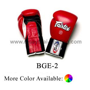 Fairtex Safety Training Gloves BGE2