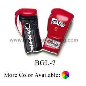 Fairtex Pro Training Gloves Mexican Style BGL7