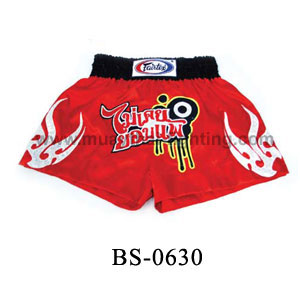 Fairtex Shorts Never Give Up BS0630