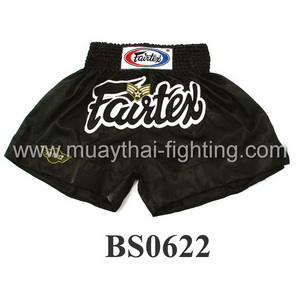 Fairtex Muay Thai Shorts Army Rank BS0622