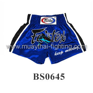 Fairtex Muay Thai Shorts Keep Moving BS0645