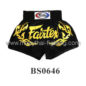Fairtex Muay Thai Shorts Eternal Gold BS0646