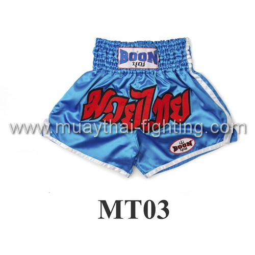 Boon Muay Thai Classic Trim Shorts MT03