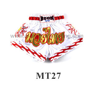 Boon Muay Thai White Sun Shorts MT27