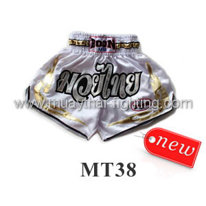 Boon Muay Thai White Lai Thai Shorts MT38