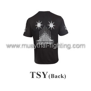 Boon T-Shirt Yant TSY-Back