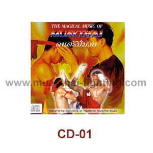 The Magical Music of Muay Thai CD-01
