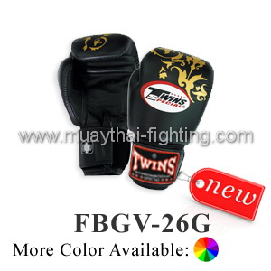 Twins Special Flower Boxing Gloves- Premium Leather FBGV-26G