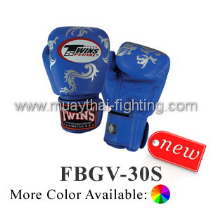 Twins Special Mystery Boxing Gloves- Premium Leather FBGV-30S