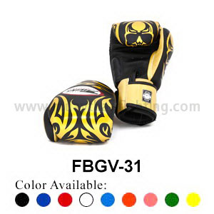 Twins Special Fancy Boxing Gloves Skull Design FBGV-31G