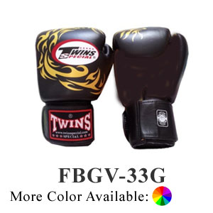 Twins Special Fancy Boxing Gloves Premium Leather FBGV-33G