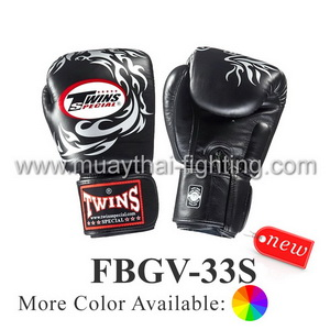 Twins Special Fancy Boxing Gloves Premium Leather SilverFBGV-33S