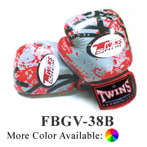 Twins Special Fancy Boxing Gloves Bento Design FBGV-38B
