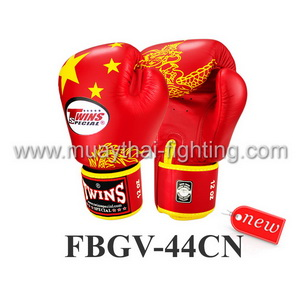 Twins Special Fancy Boxing Gloves China Flag FBGV-44CN