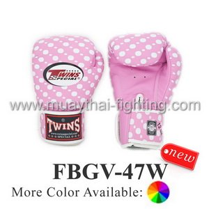 Twins Special Fancy Boxing Gloves Polka Dots FBGV-47W