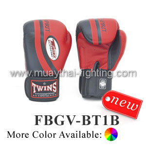 Twins Special Boxing Gloves Fighting Spirit Battle FBGV-BT1B
