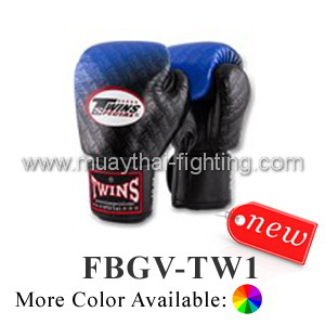 Twins Special Fancy Boxing Gloves Signature Design FBGV-TW1
