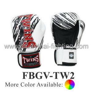 Twins Special Fancy Boxing Gloves New Collection FBGV-TW2