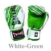 FBGV-TW2-white/green