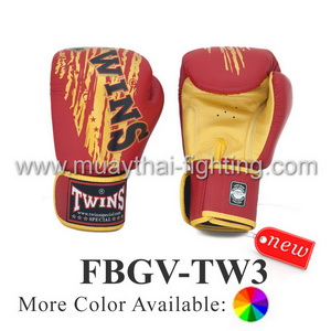 Twins Special Fancy Boxing Gloves New Collection FBGV-TW3
