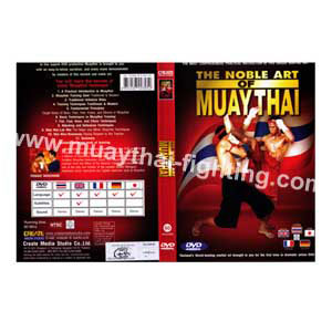 Muay Thai Training DVD:  The Noble Art Of Muay Thai