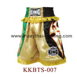 Top KING K1 Boxing Trunks Satin KKBTS-007