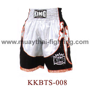 Top KING K1 Boxing Trunks Satin KKBTS-008