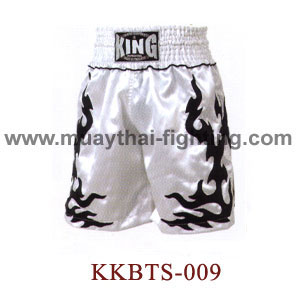 Top KING K1 Boxing Trunks Satin KKBTS-009