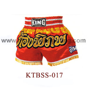 Top King Kong Pi Pup Muay Thai Shorts KTBSS-017