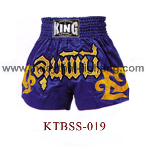 Top King Lumphini Blue Muay Thai Shorts KTBSS-019