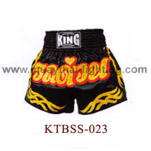 Top King Fast Car Muay Thai Shorts KTBSS-023
