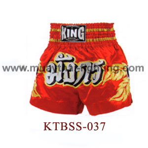 Top King Dragon Muay Thai Shorts KTBSS-037