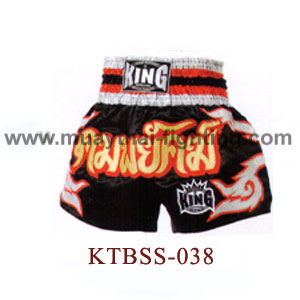 Top King Blade Tiger Muay Thai Shorts KTBSS-038