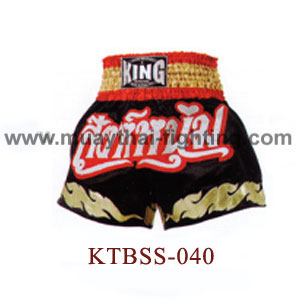 Top King Black Young Tiger Muay Thai Shorts KTBSS-040