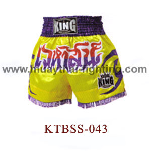 Top King Sky Muay Thai Shorts KTBSS-043