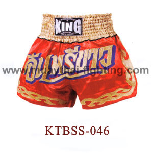 Top King White Eagle Muay Thai Shorts KTBSS-046