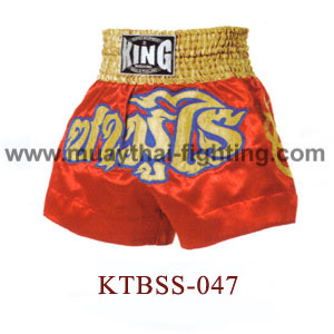 Top King Samurai Muay Thai Shorts KTBSS-047