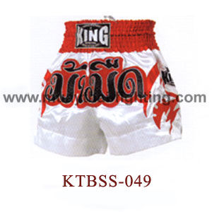 Top King Dark Horse Muay Thai Shorts KTBSS-049