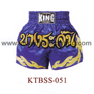 Top King Bangrajun Blue Muay Thai Shorts KTBSS-051