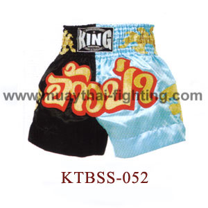 Top King Forest King Muay Thai Shorts KTBSS-052