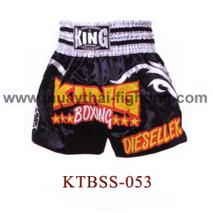 Top King Boxing King Muay Thai Shorts KTBSS-053