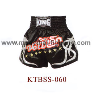 Top King Nazi Lack Muay Thai Shorts KTBSS-060