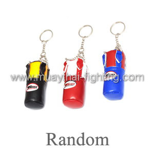 MHB-1 Keyrings Heavybag Random