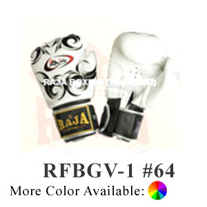 Raja Fancy Boxing Gloves Tattoo 3 Design RFBGV-1 #64 White