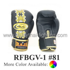Raja Fancy Boxing Gloves Greek Design RFBGV-1 #81 Black