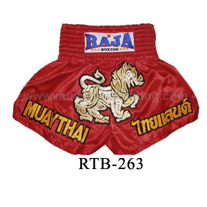 Raja Muay Thai Satin Shorts RTB-263
