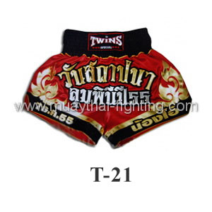 Twins Special Muay Thai Shorts Found a Lumpini Red Gold T-21
