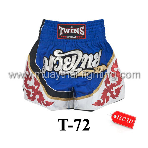 Twins Special Muay Thai Shorts White Blue T-72